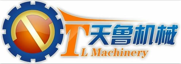 济南天鲁机械设备有限公司