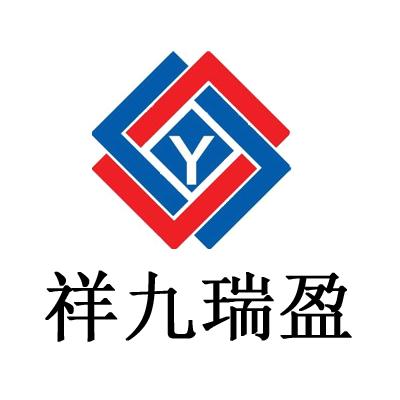 廣州市祥九瑞盈機械設備有限公司