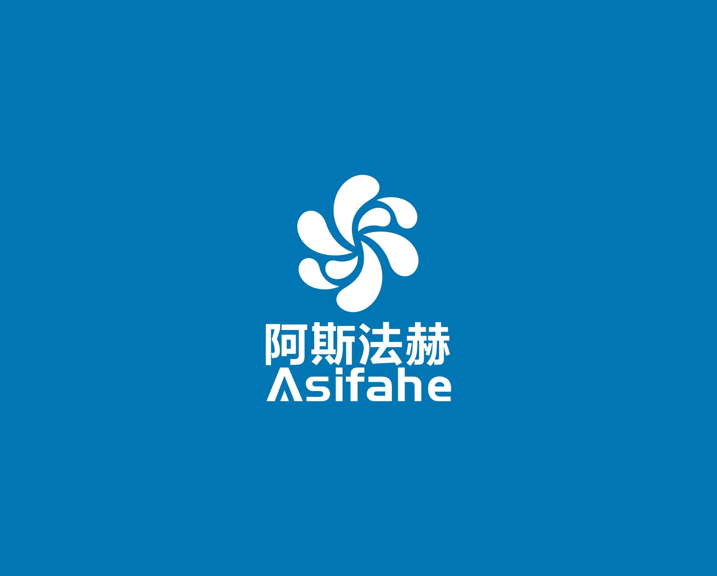 安徽阿斯法赫智能装备有限公司