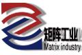 潍坊市矩阵工业装备有限公司