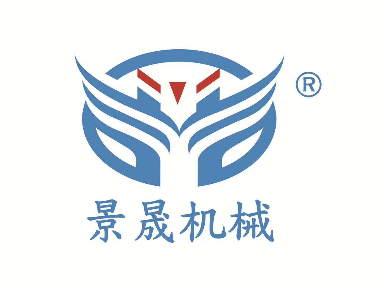 肇慶市鼎湖景晟機械有限公司