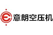 广西格朗科技有限公司