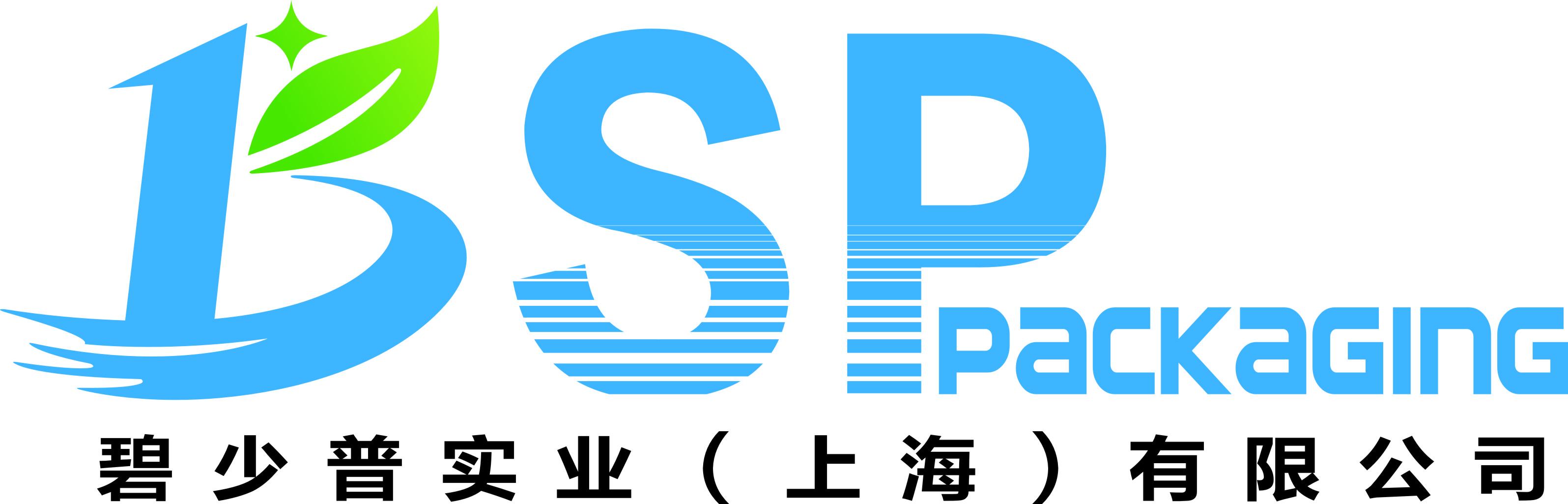 碧少普实业(上海)有限公司