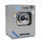 全自动工业洗涤脱水机(下悬浮)