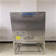 食堂厨房配套燃气型蒸汽发生器