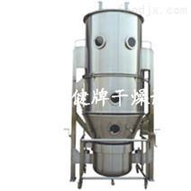 FT沸腾干燥机(一步制粒)