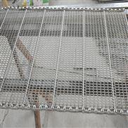 厂家加工不锈钢加密乙字型网带 洗碗机网带