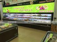 广州水果保鲜冰柜厂家供应要多少钱