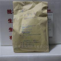 药用级甲硝唑原料药的用途 可供关联审评