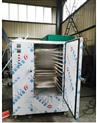 25型低温海参烘干机