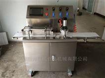 XWC-5000型超大月餅生產線