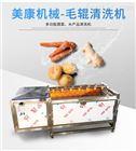 供应优质土豆清洗机-净菜加工专用设备
