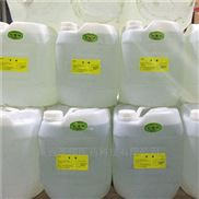 防腐剂原料药用氯化铵的用途