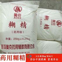 医药级辅料聚乙二醇的作用
