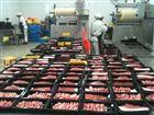 自动鲜肉气调包装机