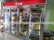 四川商用四門冰柜多少錢一臺哪里有廠家