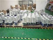 CS-创升立式防腐泵的主要部件有这些