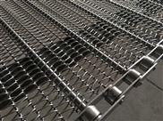 耐高温网链 烘箱隧道炉链条式网带