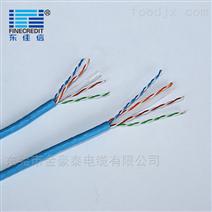 数据电缆型号规格齐全厂家