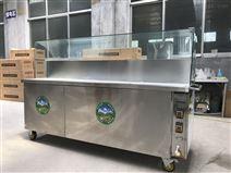 德州德耀商用节能环保木炭无烟净化烤串炉子