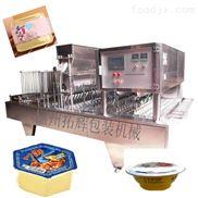 供应全自动盒装豆腐灌装封口机