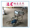 烟台立成YLJ-II液体灌装定量灌桶自动分装机