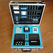 便携式四合一多参数水质测定仪