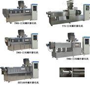营养米单螺杆挤压膨化机