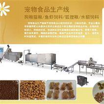 小型宠物食品膨化机TN65双螺杆饲料生产线