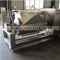 YC-100L不锈钢商用卧式炒制横轴搅拌炒锅