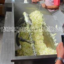 大型横轴卧式搅拌浓缩炒锅