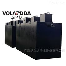 厂家直供印刷厂工业废水处理成套设备