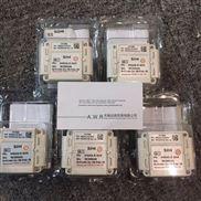 特价供应霍尼韦尔Midas-E-LEL气体传感器