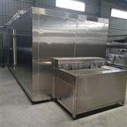水产品速冻机专业制造厂家