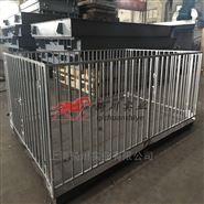 猪笼2000kg电子地磅,畜牧3000kg电子平台秤