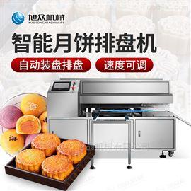 T100旭众厂家直销全自动新型多功能排盘机价格