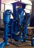 钩机绞吸泥浆泵、挖机液压清淤泵