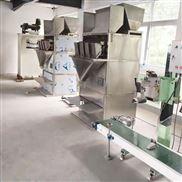0.5-50公斤大米包装机,全自动半自动均有,包装精准,厂家直销