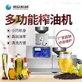 XZ-Z505A小型农村商用支付花生榨油机厂家直销