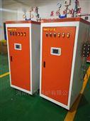 鄭州食品加工電蒸汽發生器