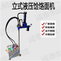 沧州市新型节水节电全自动多功能饸烙面机
