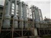 多效,MVR,降膜蒸发器