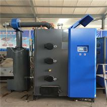 300公斤生物質蒸汽鍋爐 蒸汽發生器廠家