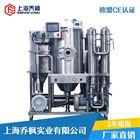 QFN- BL-3闭式低温 有机溶剂喷雾干燥机 生产厂家