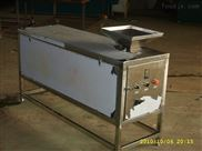 微波粉体干燥设备