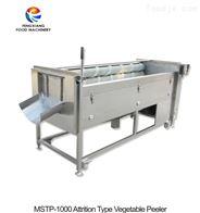 MSTP-1000肇庆凤翔 马铃薯 土豆砂辊清洗去皮机 整机全不锈钢