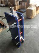 天津可拆式板式換熱器 可拆板式冷卻器