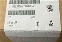 西门子Siemens变频器6SL33506TK000EA0现货
