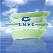 JAF-011-无框 中效袋式过滤器 佳合直销