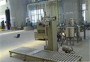 GZZS-300B標準型液體定量灌裝機